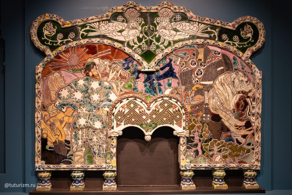 Музей Декора в Москве