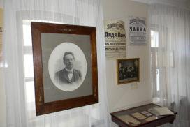 Дом-музей А. П. Чехова на Садовой-Кудринской