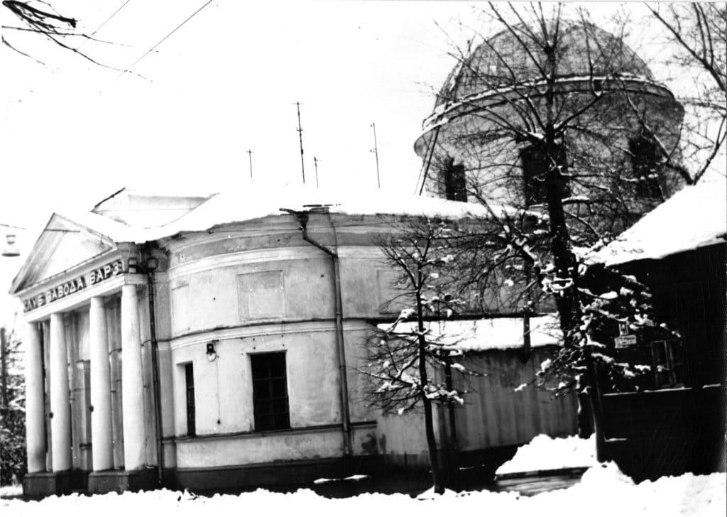 Церковь Иверской Божьей Матери на Ордынке