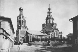 Церковь Святого Иоанна Воина на Якиманке