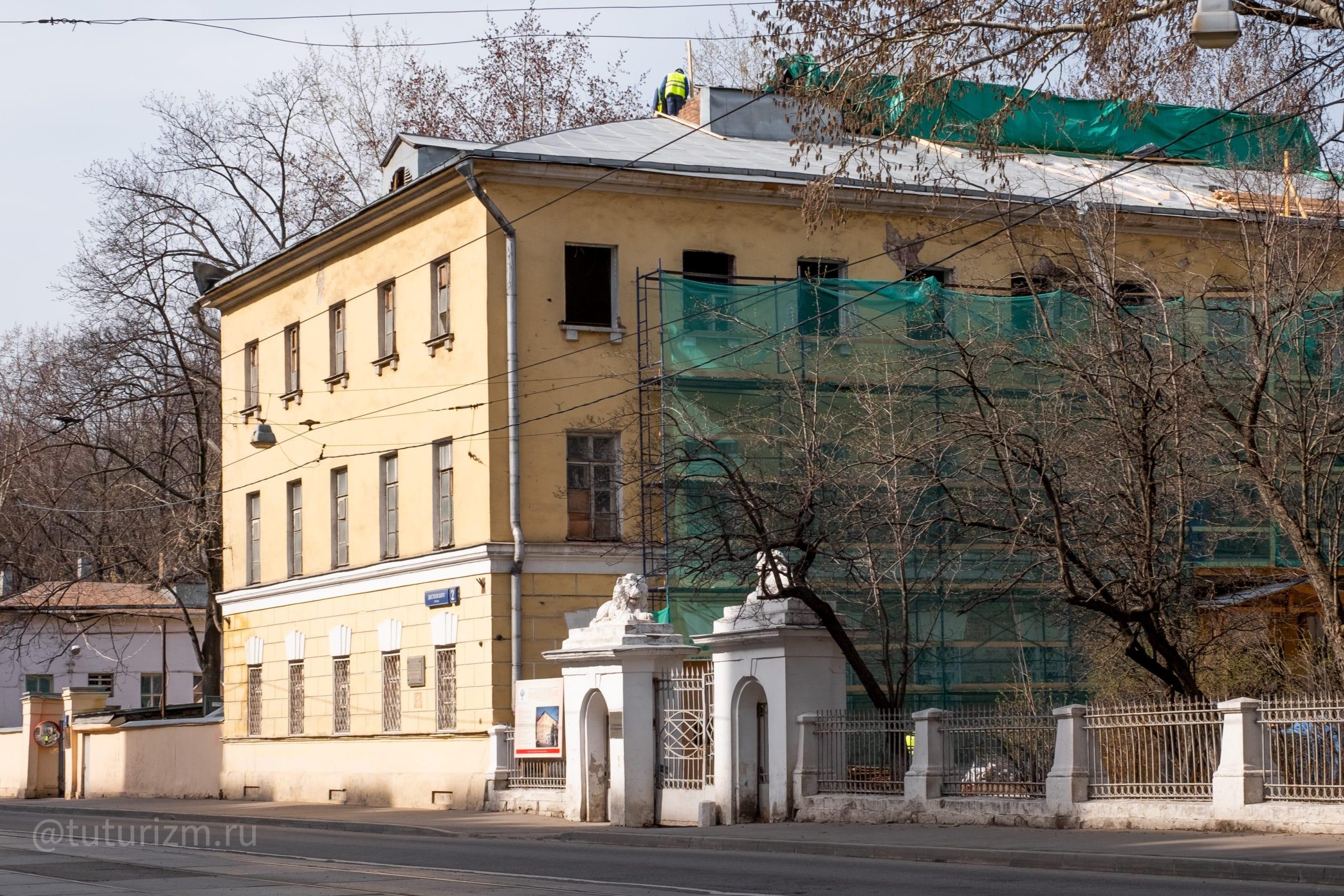 Улица Достоевского в Тверском районе