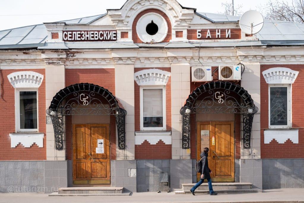 Селезневская улица