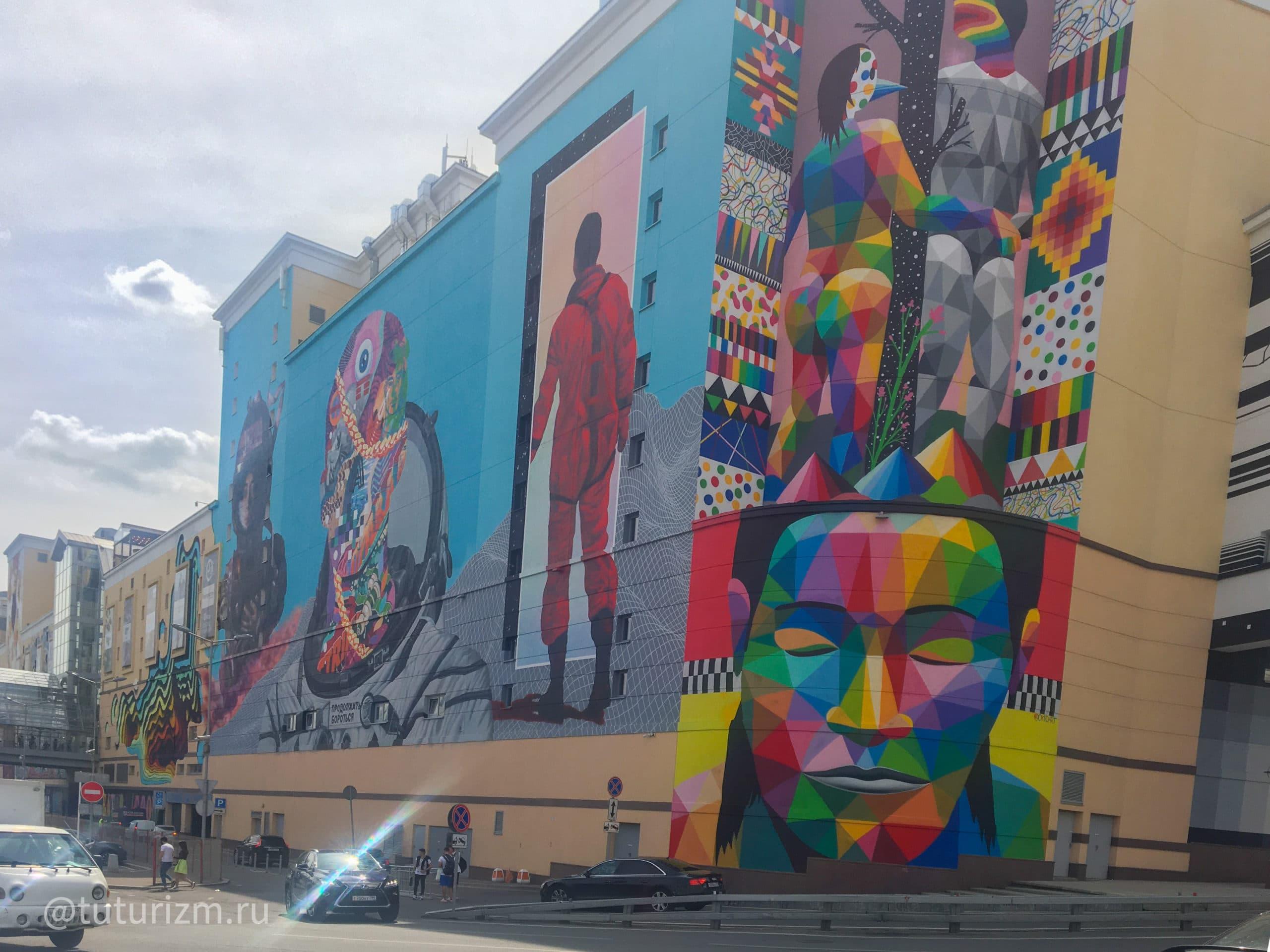Торговый центр Атриум