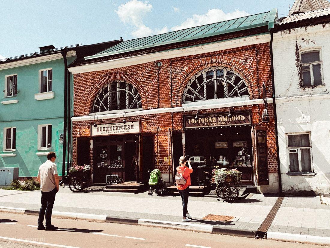 Музей мыловарения в Коломне