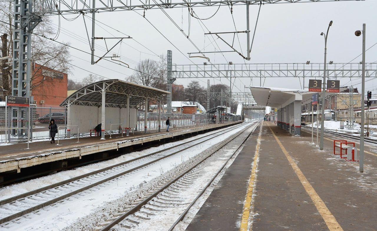 Железнодорожная станция Сходня