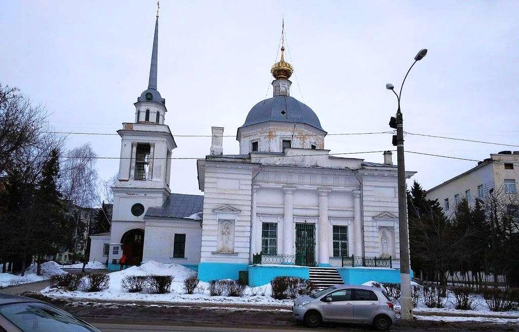 Церковь Трёх Исповедников